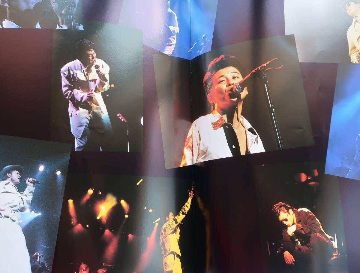 哀川翔 明日が好きさ! 1992年サマーコンサートライブツアーパンフレットプログラム/希少グッズ夏LIVEグラビア写真集一世風靡セピアとんぼ_画像5