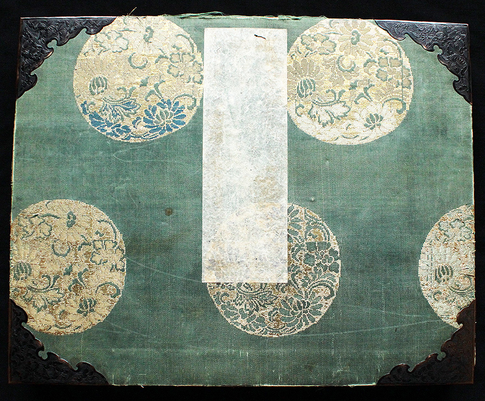 黄檗木庵の情報
