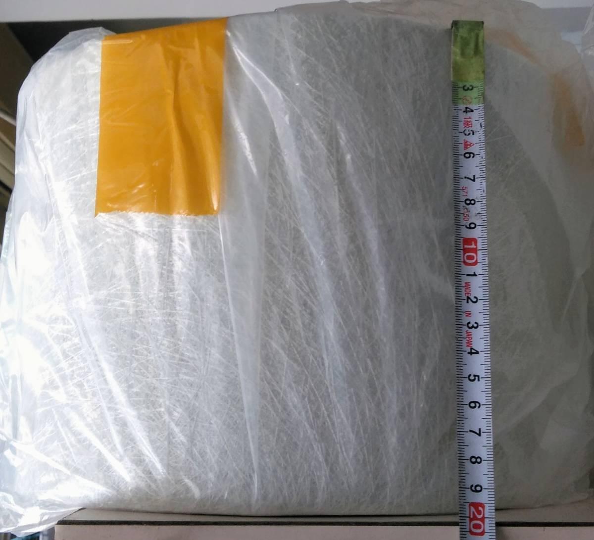 送料込み FRP成型用 ガラスマット#450「カットマット 200㎜x64m 1巻」450g/㎡_画像1
