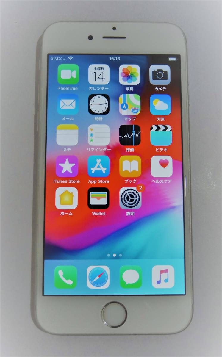 【送料無料】Iphone6s 64GB simフリー シルバー 良品