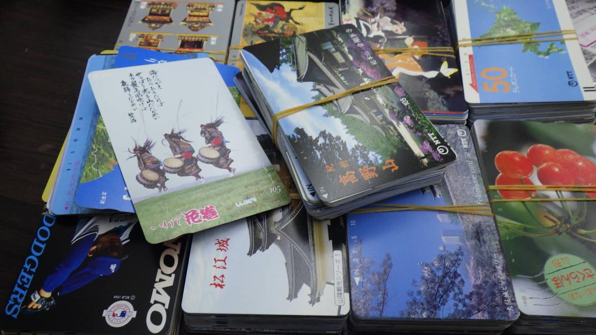 1円スタート テレホンカード 未使用 まとめ売り 105度×62枚 50度×412枚 額面268,000円分