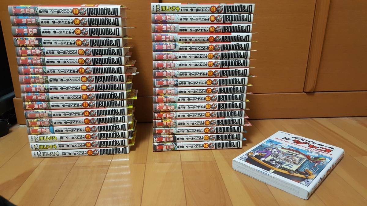 【希少良品】ドラゴンボール 完全版1~34全巻(全34巻)全初版 全初版帯龍珠通信全17号 全冊子 (フルコンプリート)+おまけ関連本1冊 全35冊