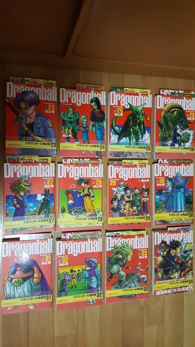 【希少良品】ドラゴンボール 完全版1~34全巻(全34巻)全初版 全初版帯龍珠通信全17号 全冊子 (フルコンプリート)+おまけ関連本1冊 全35冊_画像9