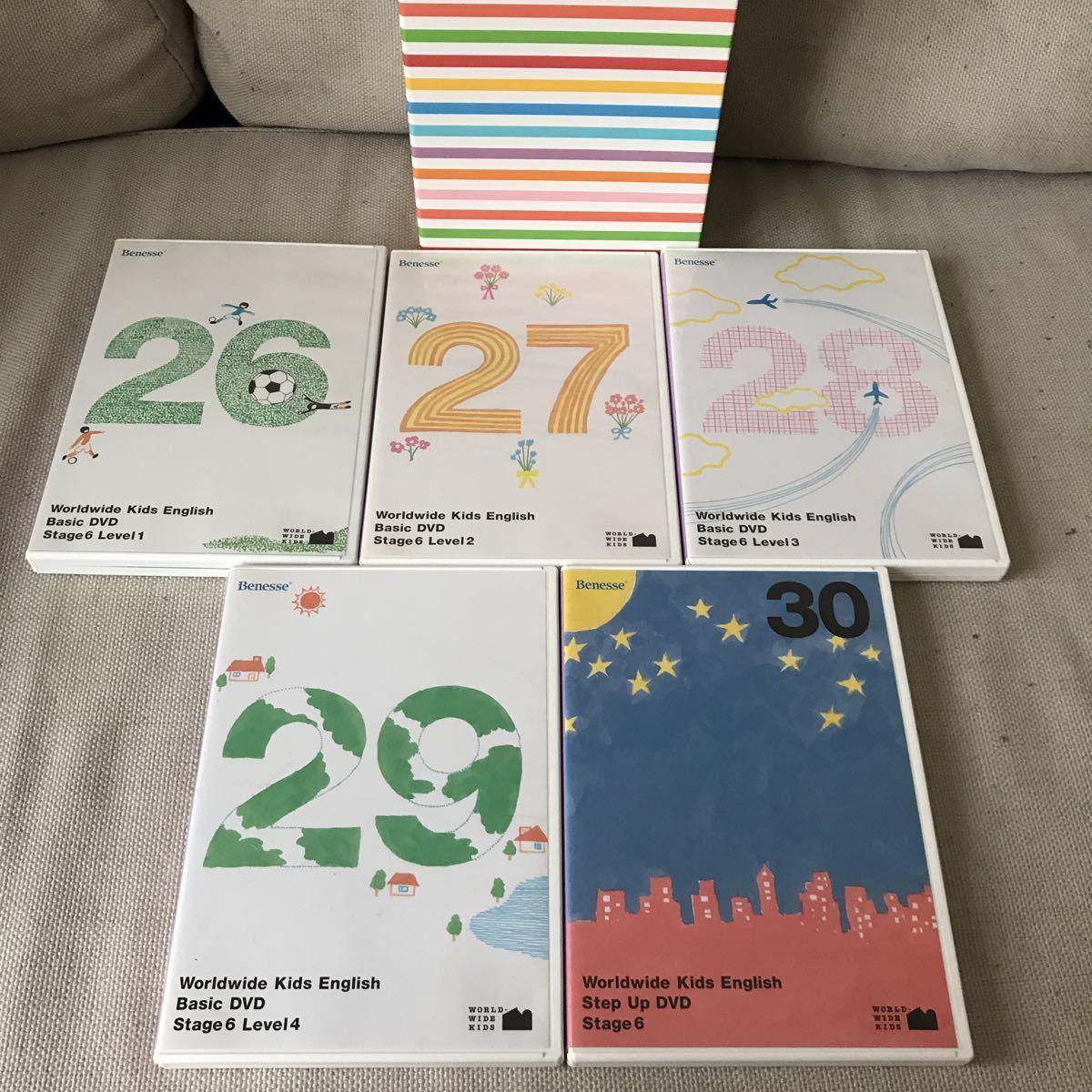 美品 ワールドワイドキッズ DVD stage6 ステージ6 5枚 英語 教材 ベネッセ WKE_画像2