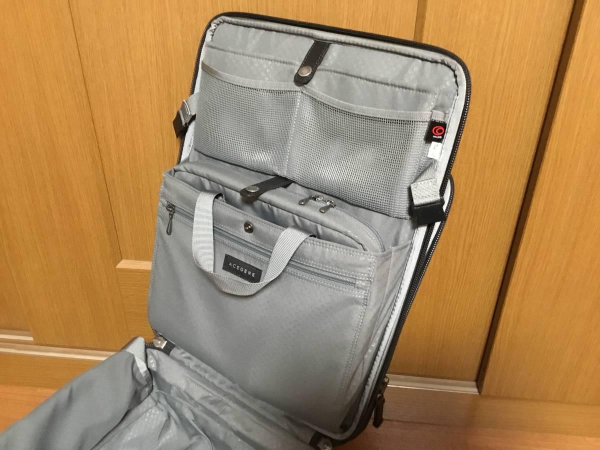 ACE GENE(エースジーン)ビジネスキャリーバッグ(スーツケース)品番65132_画像9