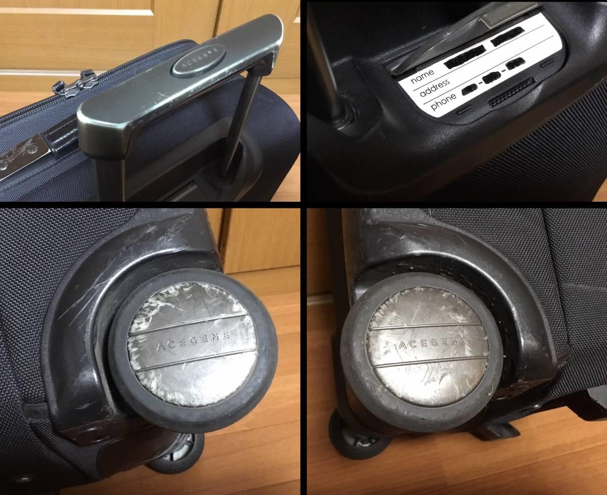 ACE GENE(エースジーン)ビジネスキャリーバッグ(スーツケース)品番65132_画像5