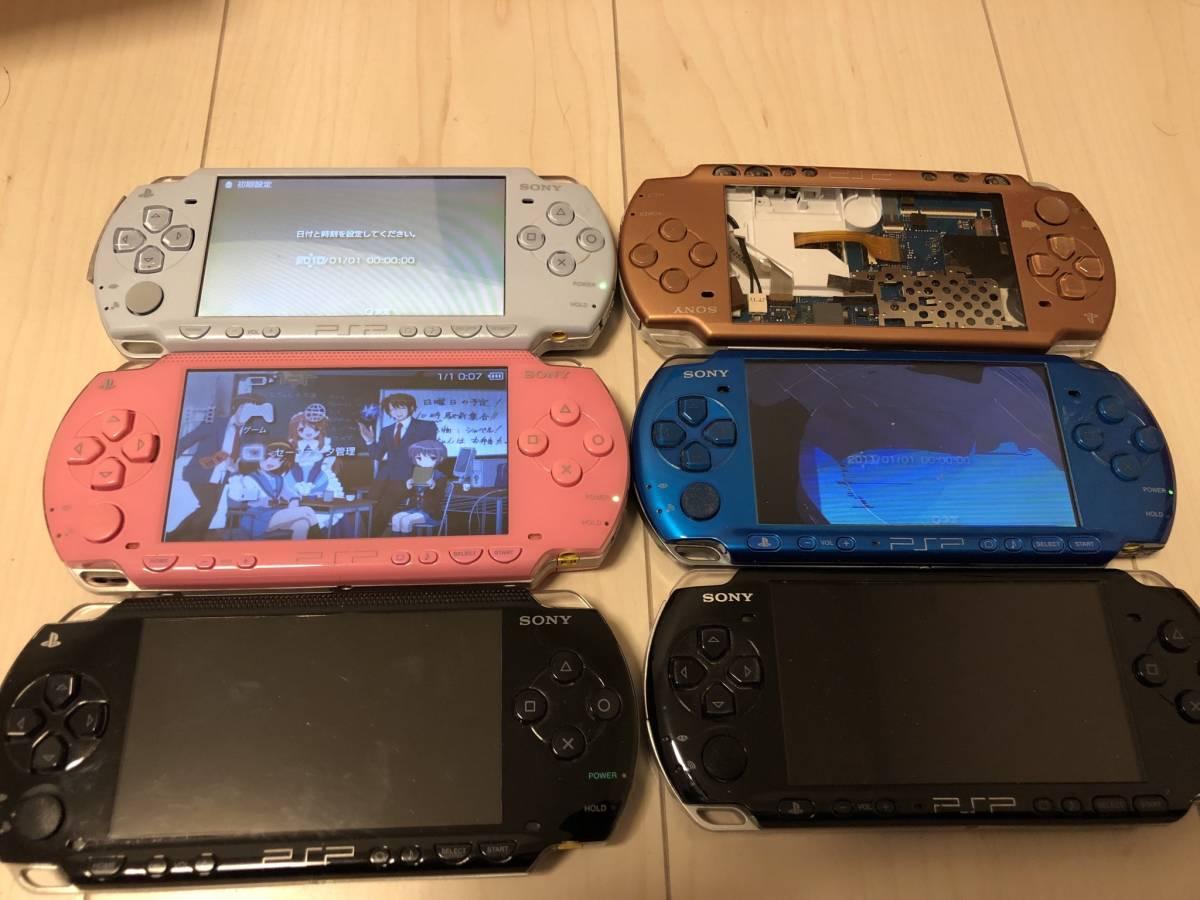PSP-3000 他 6 台 1000円♪ 売り切り_画像2