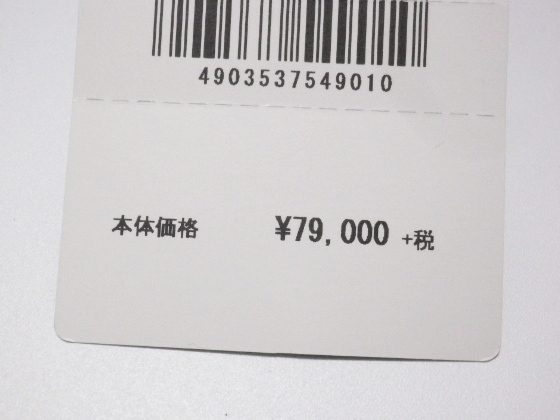 ■DURBAN/ダーバン■春夏 上質 四者混ツイードジャケット 日本製【AB5】8.5万_画像8