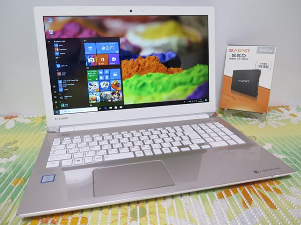 2017年10月モデル フルHD T65/EG【高速Core i7(Kaby Lake)第7世代★爆速新SSD960GB】東芝