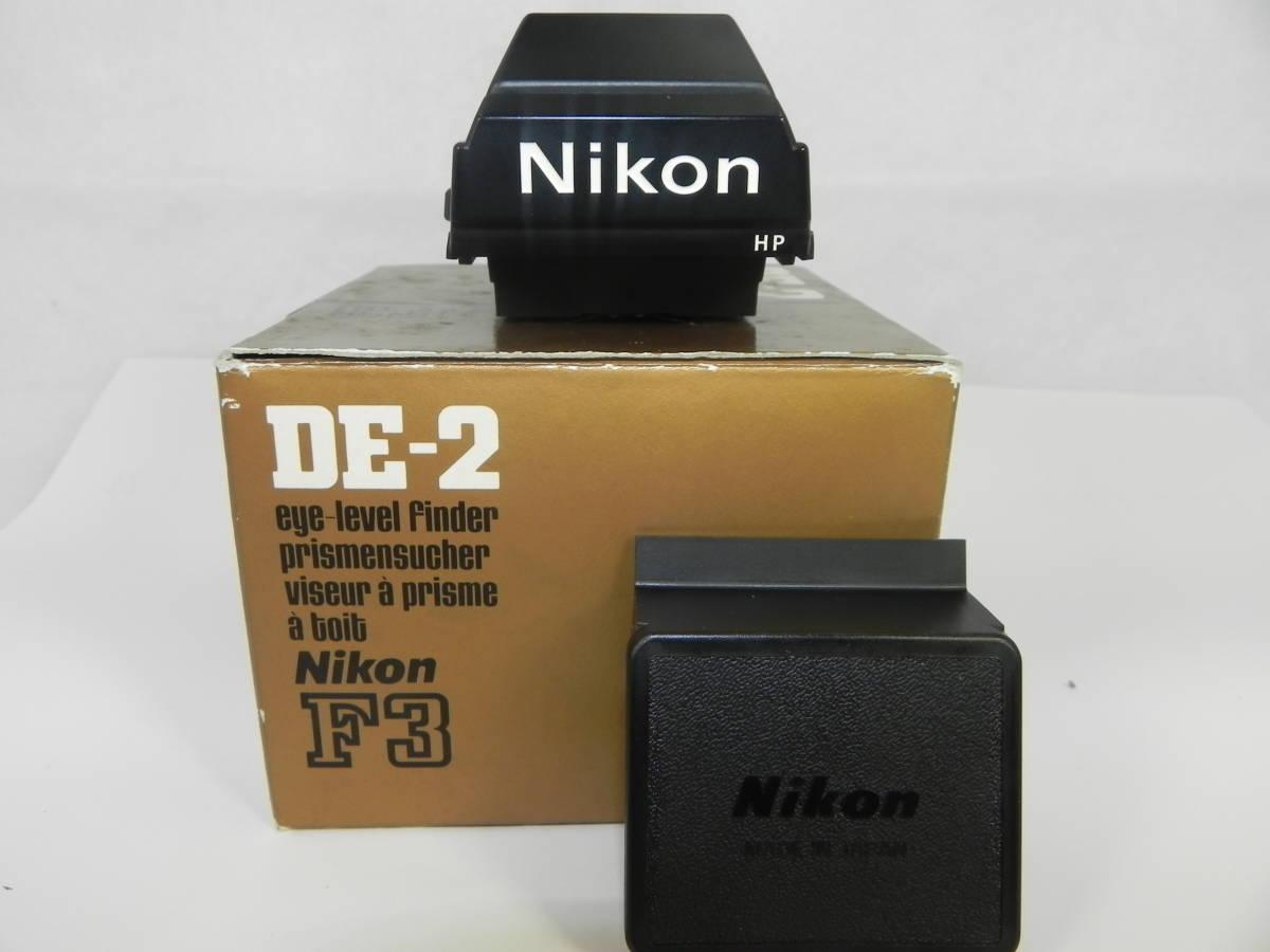 Nikon ニコン 往年の名機 一眼レフカメラ ニコン F3 DE-2 専用アイレベルファインダー ・希少 超美品!