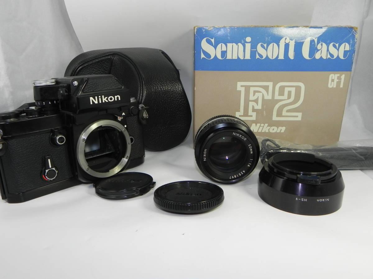 nikon ニコン F2 7747958 + レンズ NIKKOR 50mmF1.4 4251897  希少・美品!