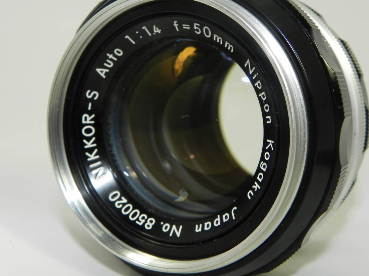 NIKON ニコン F アイレベル 6523104番台 希少 ・ レンズ NIKKORーs 50mmF1.4  850020 往年の名機 希少・美品!_画像6