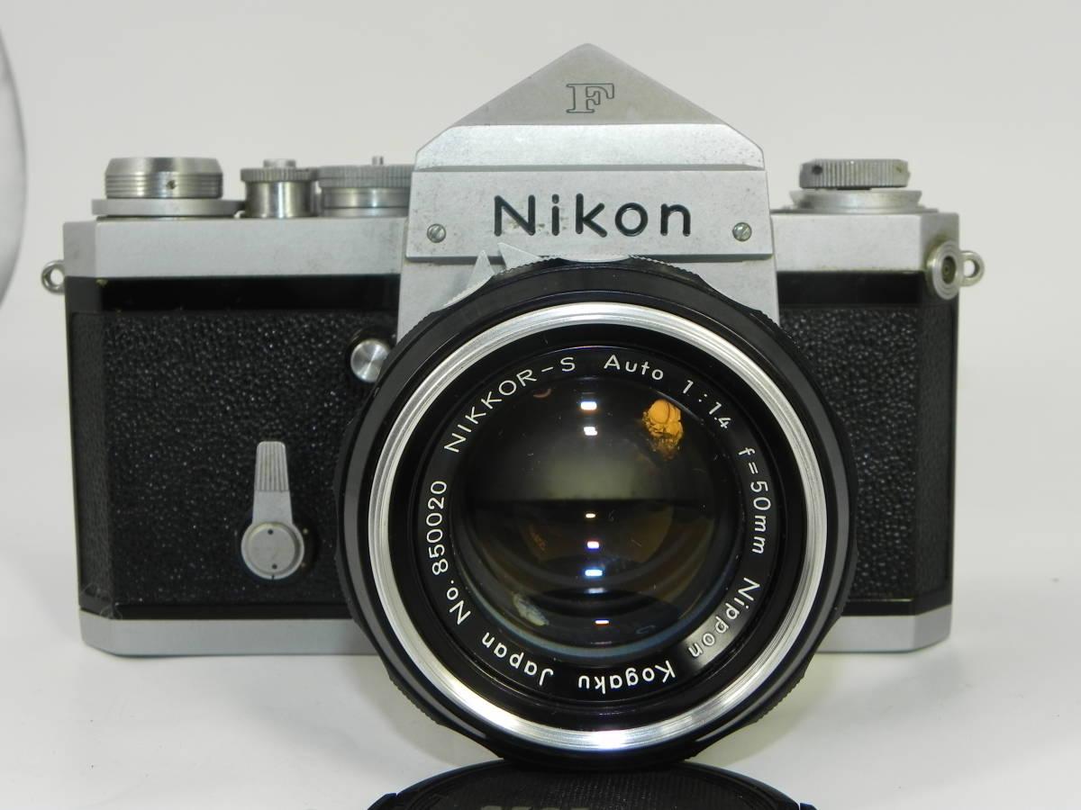 NIKON ニコン F アイレベル 6523104番台 希少 ・ レンズ NIKKORーs 50mmF1.4  850020 往年の名機 希少・美品!