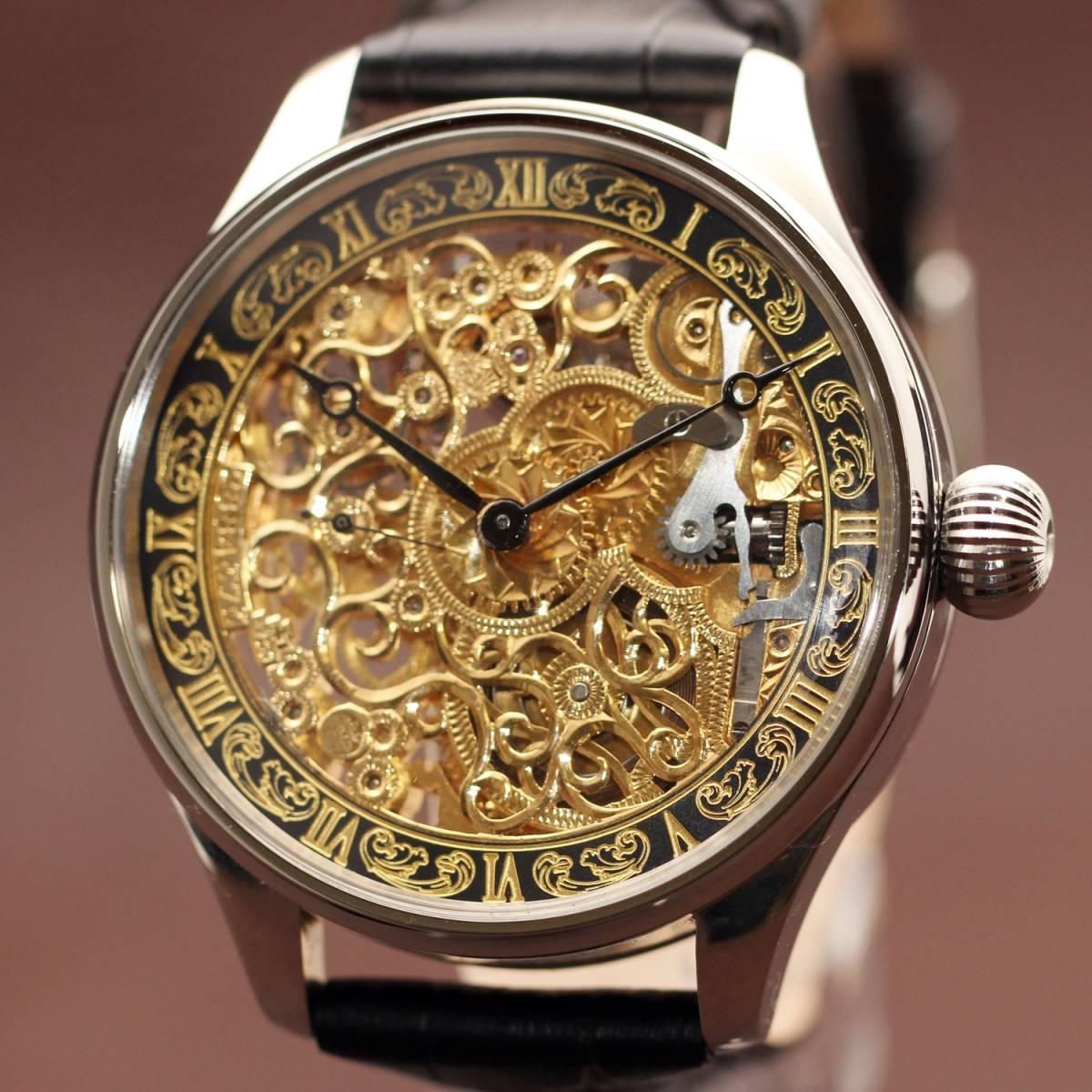 【最低落札なし】【オメガ】OMEGAスケルトン 手巻きアンティーク メンズ腕時計 1890年ヴィンテージ 懐中時計リケース スモールセコンド