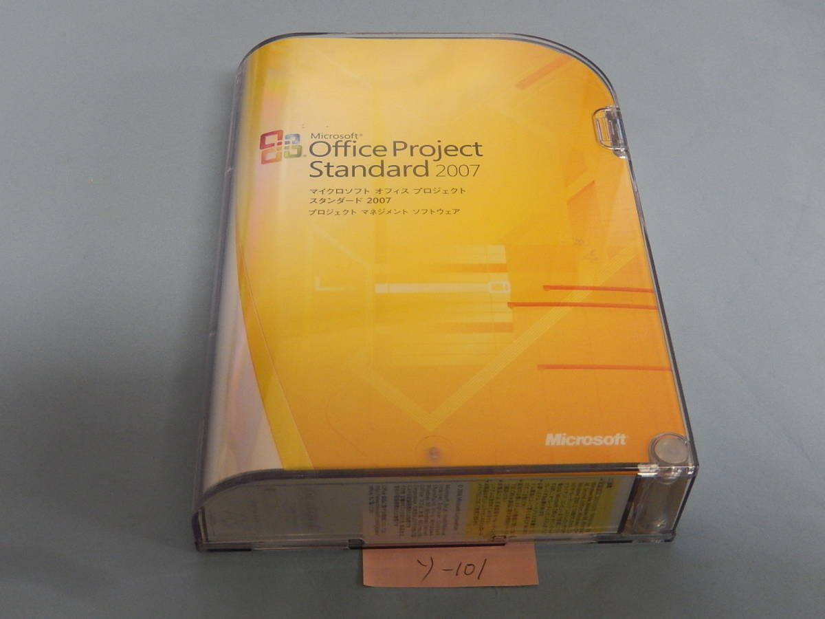microsoft office project standard 2007