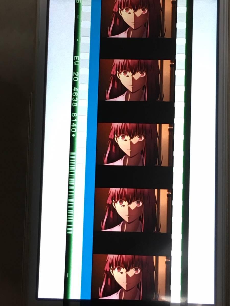 劇場版 Fate stay night Heaven's Feel Ⅱ.lost butterfly 第2章 5週目 来場者特典 フィルム 間桐桜_画像2