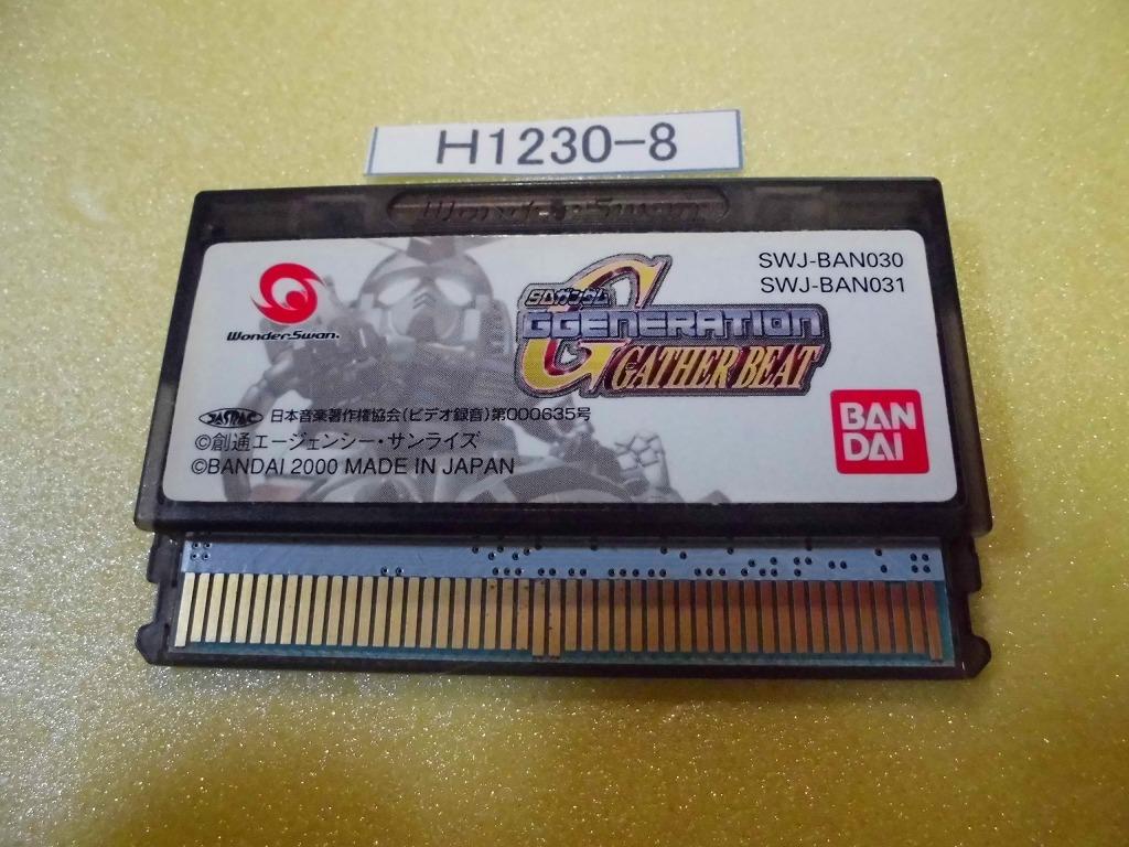 【ワンダースワン】 SDガンダム ジージェネレーション ギャザービート  ソフト+ケースのみ 動作未確認ジャンク H1230-8_画像1