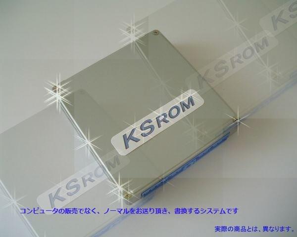 即決★KSROM BNR32/R32/A31/C33/Z31/Z32前期/Y32/Y31/S13/DR30_画像1