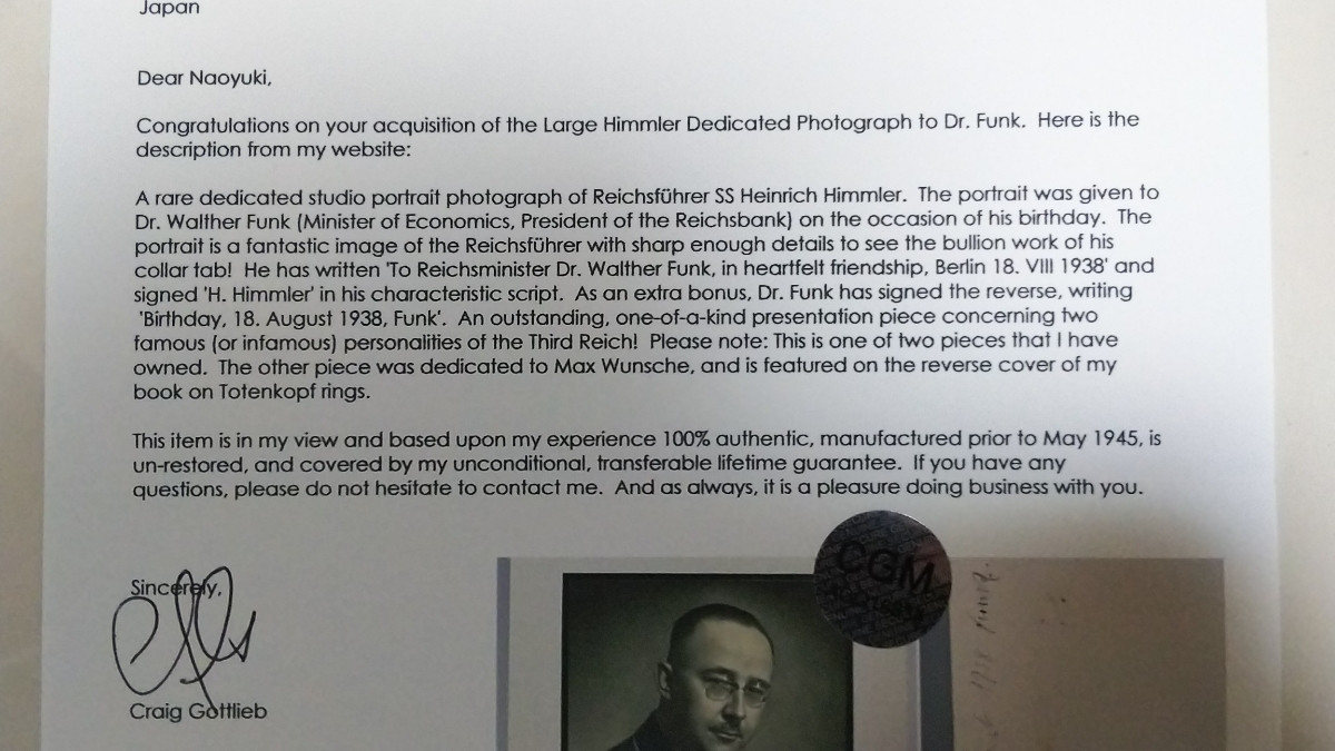 即決・極稀◆ナチス親衛隊長官ハインリヒ・ヒムラー、経済大臣フンク宛献辞サイン入大判ポートレート(証明書付属)ーヒトラー第三帝国_画像10