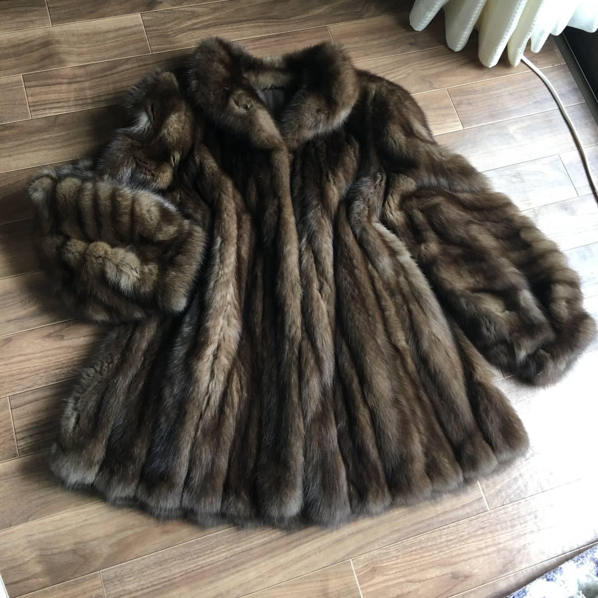 素晴らしい毛並み!SOBOLブランドのロシアンセーブル ミドルコート 美品