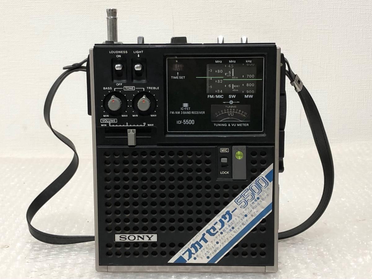 A0410【SONY】3バンドラジオ スカイセンサー ICF-5500 ACアダプター付_画像2