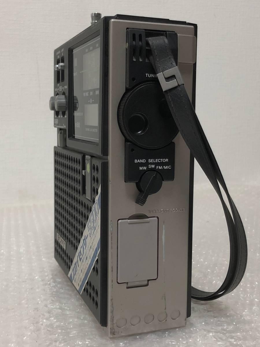 A0410【SONY】3バンドラジオ スカイセンサー ICF-5500 ACアダプター付_画像5