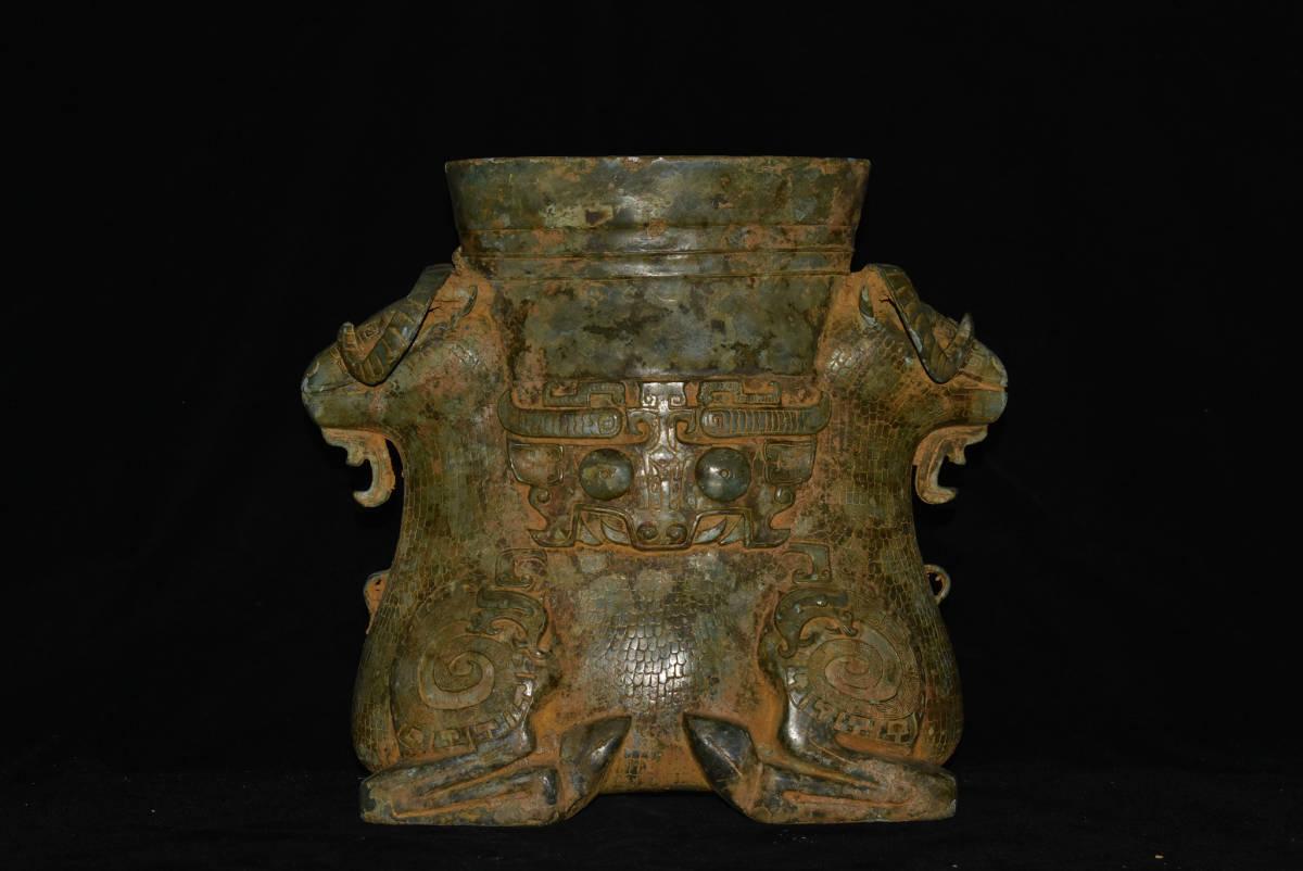 海外回流 古唐物 西漢時期 紅斑緑錆 饕餮紋 青銅器 羊尊 酒壺 醸酒器