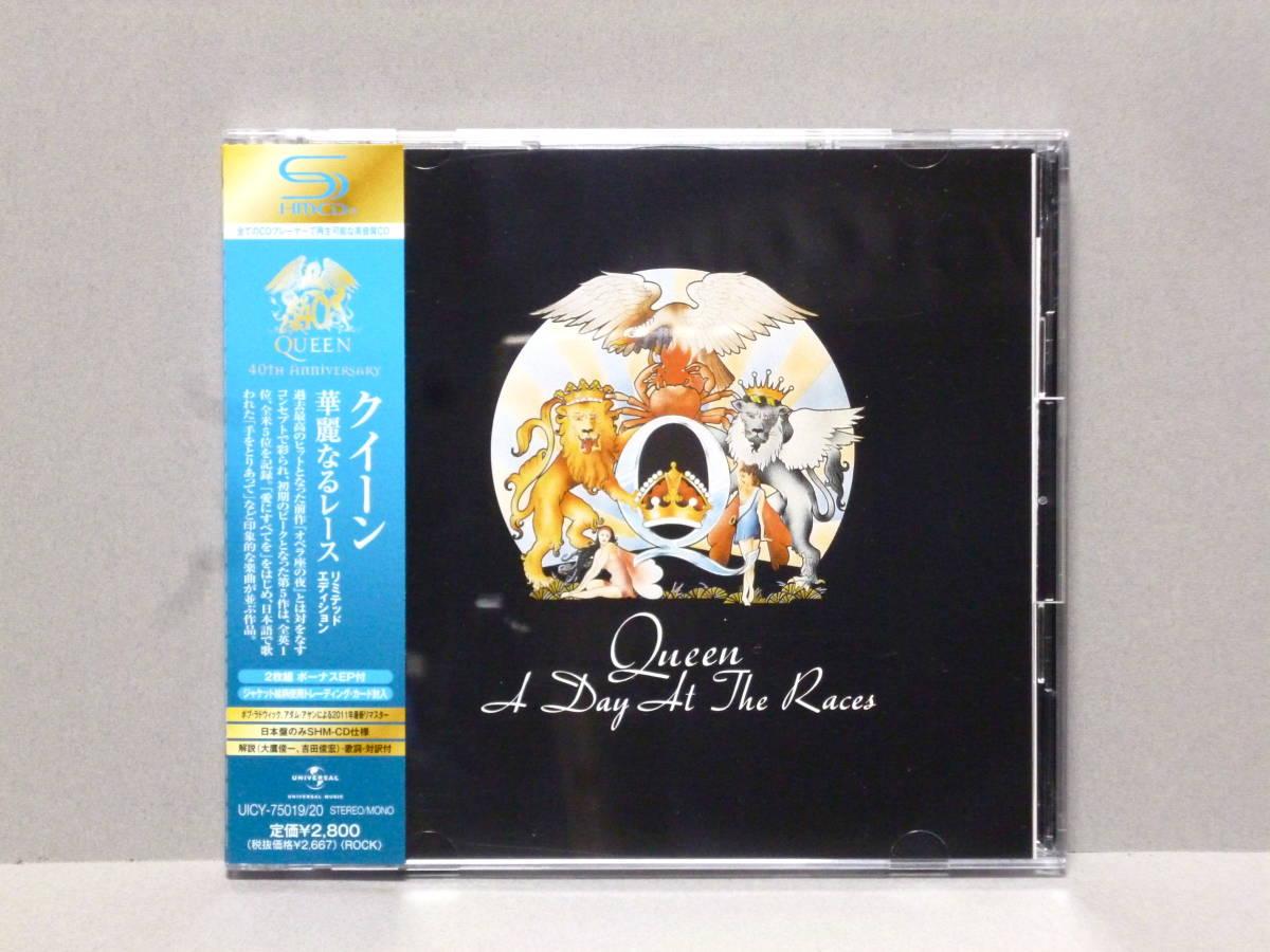 2shm CD クイーン 華麗なるレース(リミテッド・エディション)  QUEEN 手をとりあって ボヘミアンラプソディ