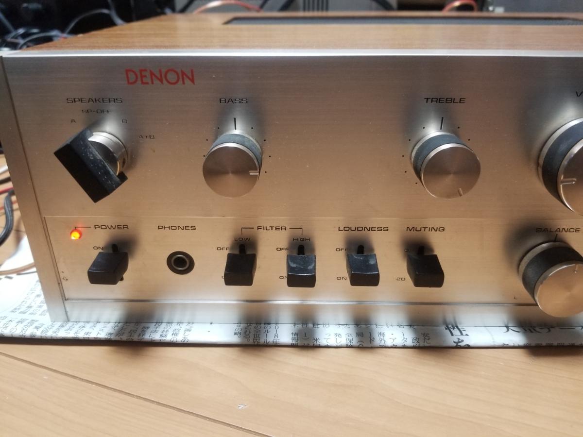 DENON PMA-350Z デノン アンプ ジャンク_画像2