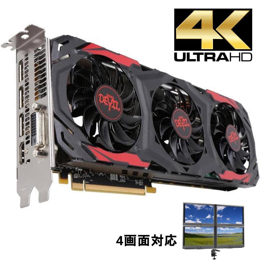 【動作確認済み!】自作ゲーミングデスクトップPC/i5搭載/4K4画面/AMD CrossFire/新品SSD120GB+HDD1TB+メモリ16GB/Windows10pro_画像2