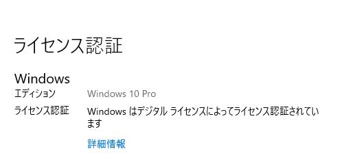 【動作確認済み!】自作ゲーミングデスクトップPC/激速 i7搭載/4K4画面/AMD CrossFire/新品SSD240+HDD1TB+メモリ16GB/Windows10pro_画像6