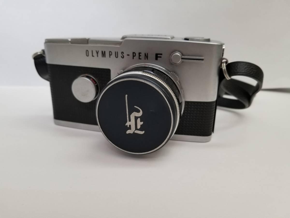 オリンパス OLYMPUS PEN-FT F.Zuiko Auto-S f-38mm 1:1.8 一眼レフカメラ