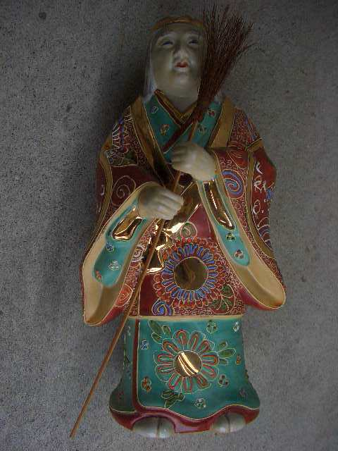 九谷焼 高砂人形 縁起物 陶器製 置物 飾物 インテリア /212_画像3