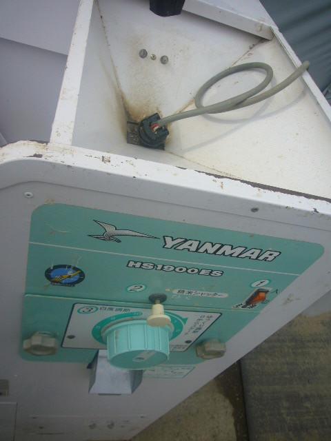 石取り機能付き精米機ヤンマーHS1900ES 中古作動確認済み_画像2
