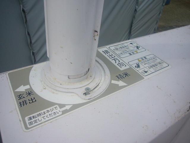 石取り機能付き精米機ヤンマーHS1900ES 中古作動確認済み_画像10