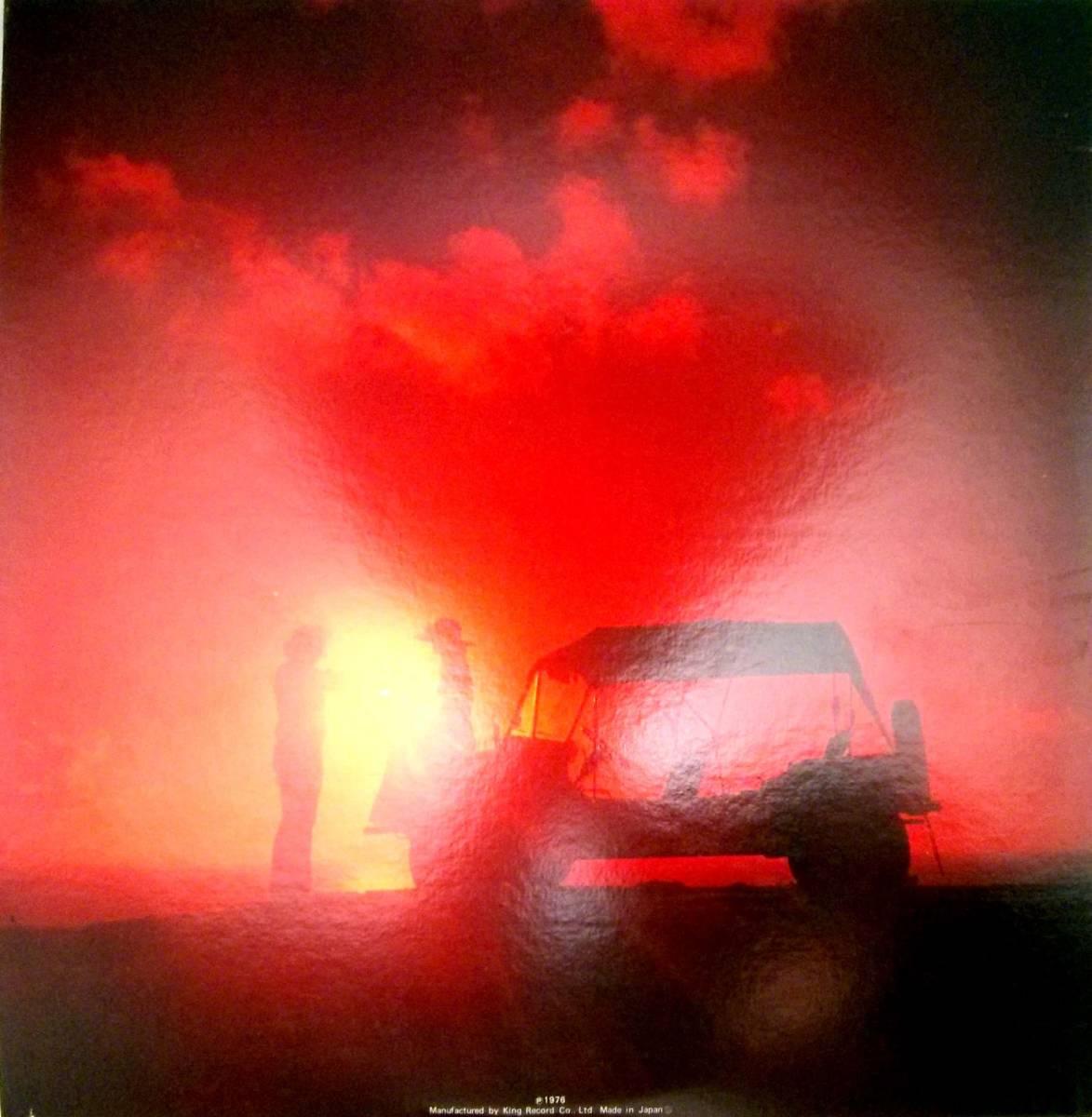 2609【LP盤】★美盤☆めったに出品されない◎TANGOS★ STANLEY BLACK ★ スタンレー ブラック☆★ ≪貴重レコード≫おまとめ発送も可_画像2