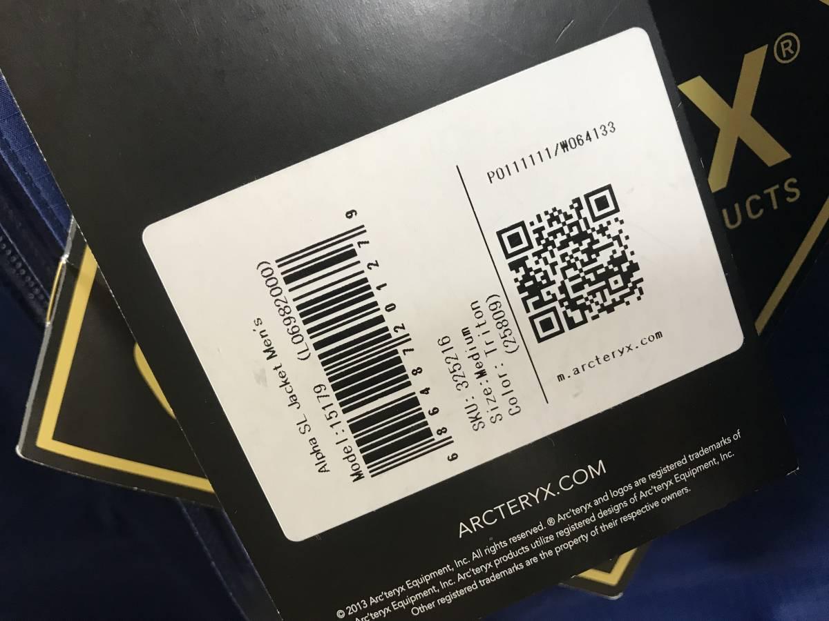 ◆正規品◆新品未使用◆アークテリクス アルファSL ジャケット メンズ M(L) ゴアテックス マウンテンパーカー ブルー 軽量◆定価46440円_画像4