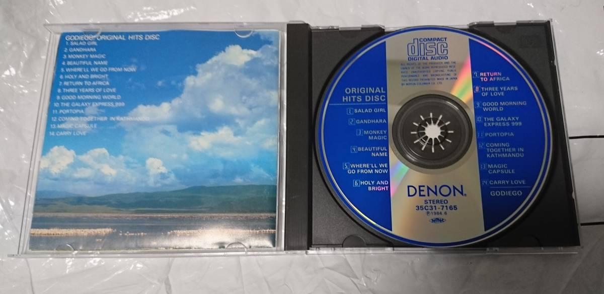 ゴダイゴ GODIEGO ORIGINAL HITS DISC 1984年初CD化作品 _画像2