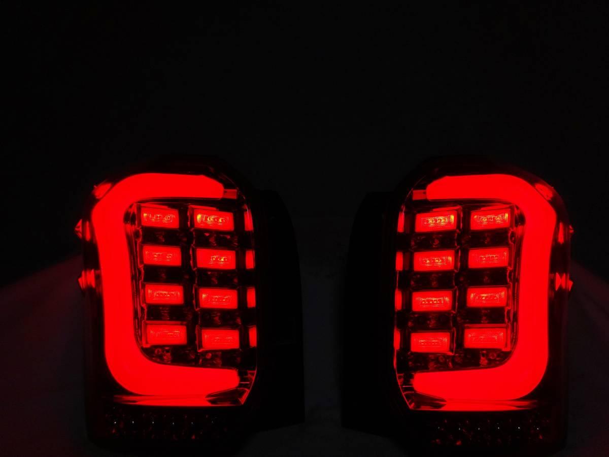 点灯確認済 フォレスター SJ5 SJG COLIN コーリン シャレード フルLEDテールレンズ テールランプ テールライト 左右 アクリル _画像6