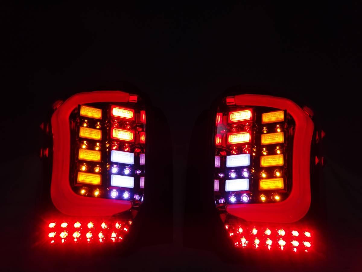 点灯確認済 フォレスター SJ5 SJG COLIN コーリン シャレード フルLEDテールレンズ テールランプ テールライト 左右 アクリル _画像7
