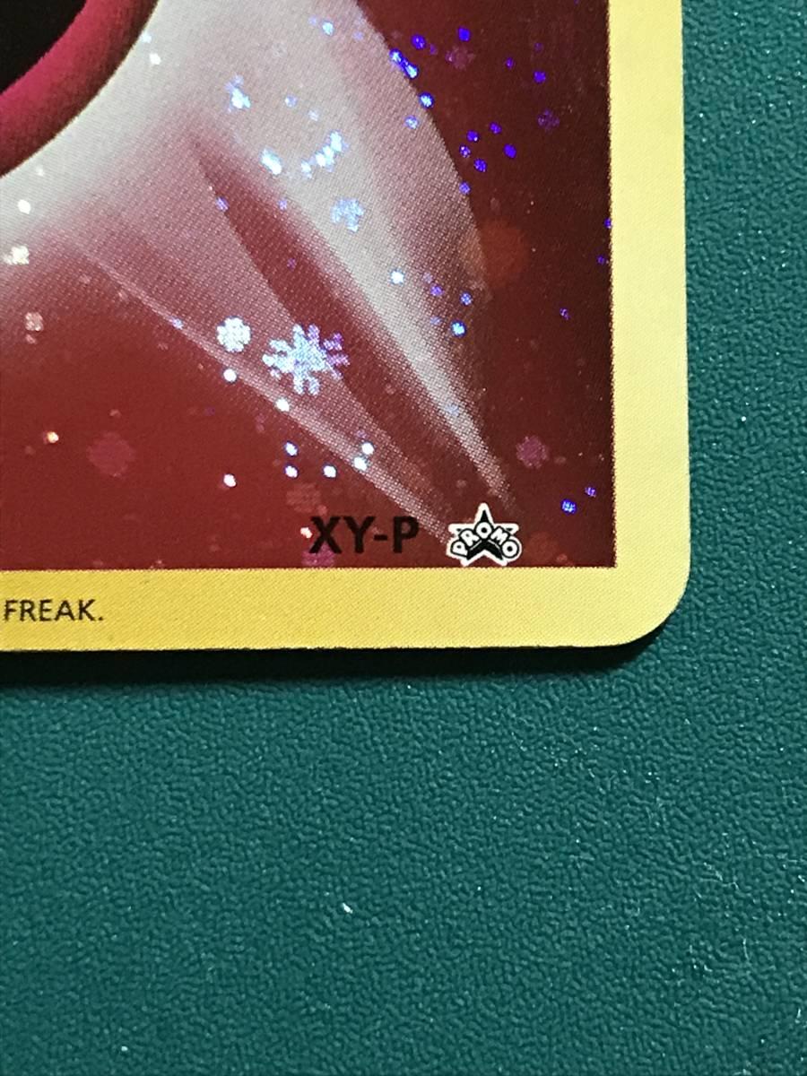 ①ポケモンカード 基本フェアリーエネルギー キラ プロモ ファーストデザイン アニバーサリー 超貴重 basic fairy energy holo very rare!!_画像2