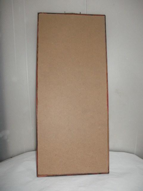 @@ 美術工芸 梅 梅の細工物 素材 鉄 鉄製品 古民具 レトロ アンティーク インテリア 和風インテリア 金属加工 飾り物_画像8