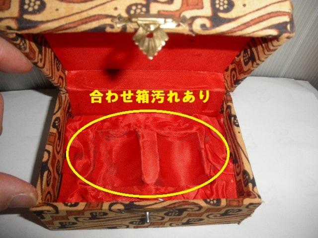 @@@ 中国パンダ パンダ 可愛いパンダ インテリア 雑貨 癒しの飾り物 レトロ調 陶器 小物 置物 人形 定形外500円_画像2