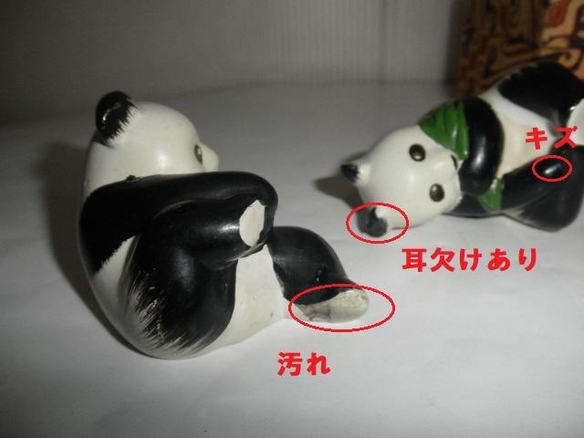 @@@ 中国パンダ パンダ 可愛いパンダ インテリア 雑貨 癒しの飾り物 レトロ調 陶器 小物 置物 人形 定形外500円_画像10