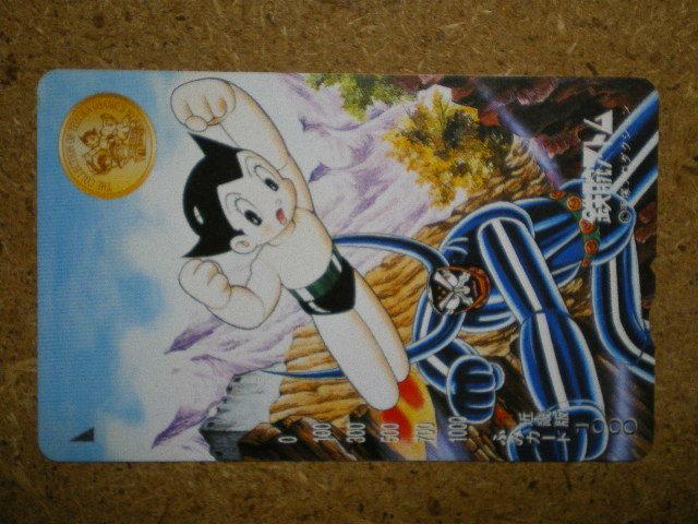 mang・鉄腕アトム 手塚治虫 ふみカード  1000円 99.03 使用不可_画像1