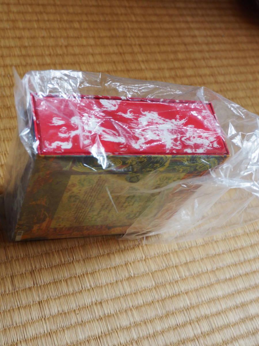 DU特典 紙ジャケット収納BOX サタニック・マジェスティーズ・リクエスト 紙ジャケ 紙ジャケット