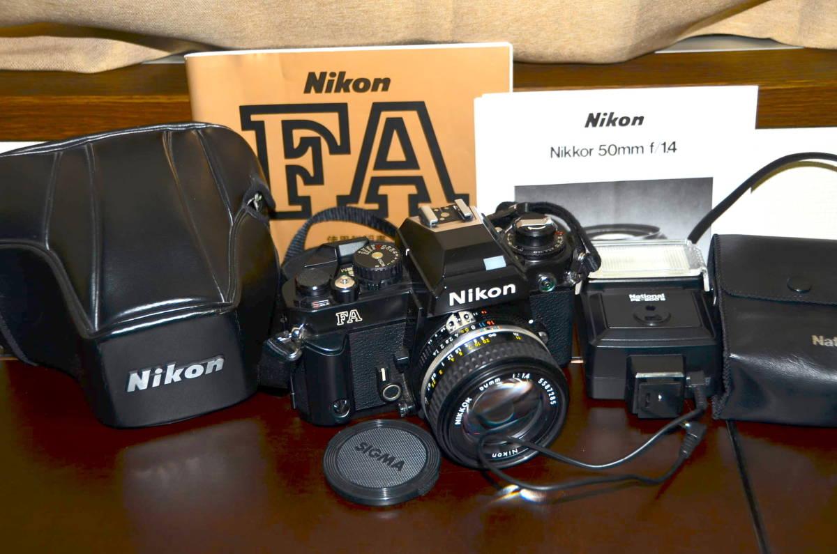 Nikon FA ニコン フィルムカメラ ブラック Nikkor 50mm f1.4 Ai-S レンズ National PE-200 S ストロボ ケース ストラップ 付き