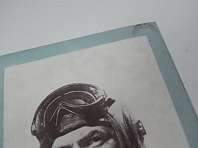 日比谷映画劇場 パンフ 特別有料試写会 頭上の敵機 グレゴリー・ペック ※0209-22_画像3