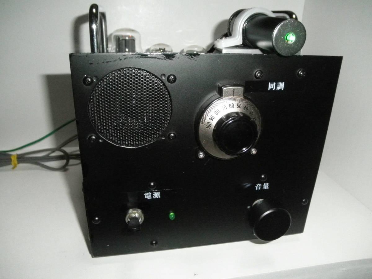 ***ジャンクで作った真空管ラジオ・5球スーパーヘテロダイン