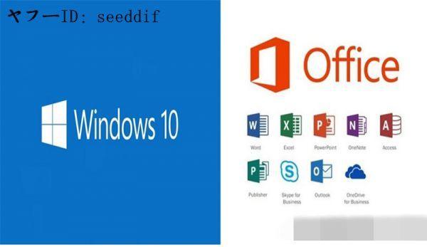 無料代行設定【新品】安心3年保証【480GB SSD 2.5インチ 】インストール用DVD Windows10 Pro 64Bit Office 2016 プロダクトキー/ID付き_画像3